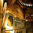Inside the Hagia Sofia