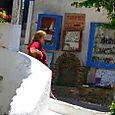 Oldtownlady
